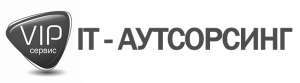 Логотип черно белый - VIP-сервис it аутсорсинг